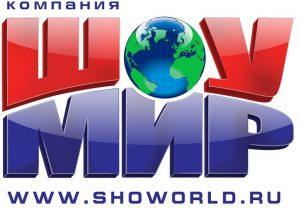 Логотип Компании ШОУМИР