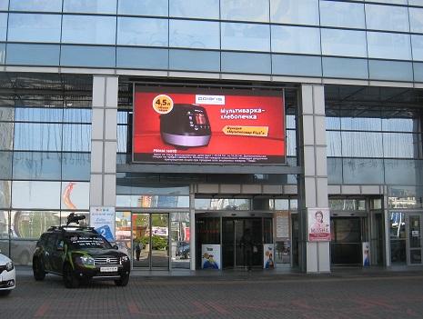 Светодиодные экраны, реклама на светодиодных экранах