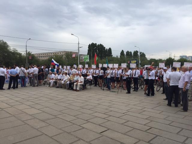 Праздники в Волгограде, Праздник РЖД, аренда оборудования