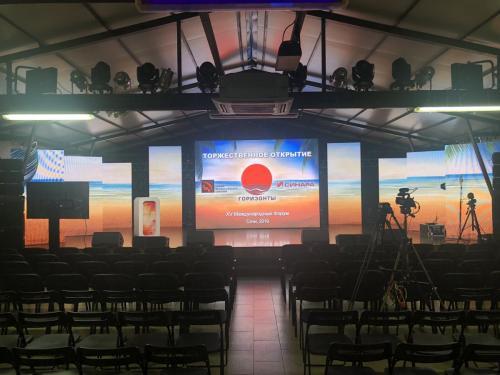 ТМК конференция