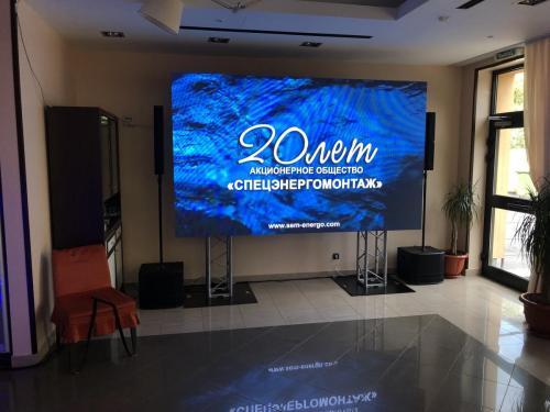 Экран 3 мм HD